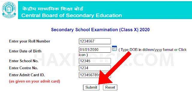 CBSE Class 10th & 12th Ka Result Kaise Check Kare