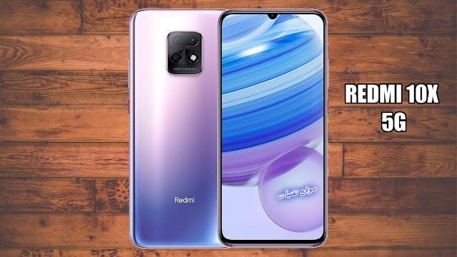 سعر ومواصفات هاتف شاومي Redmi 10X 5G