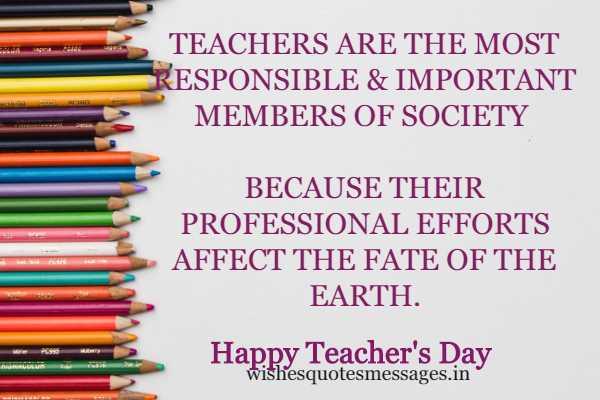 Happy Teachers Day Quotes 2020