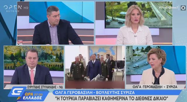 Όλγα Γεροβασίλη: «Η ΝΔ προσπαθεί να ικανοποιήσει τις συμφωνίες που είχε κλείσει προεκλογικά με επιχειρηματίες» – VIDEO