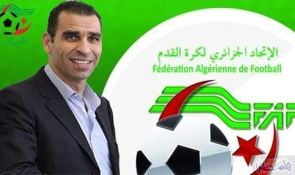 """إتحاد كرة القدم الجزائري ينتقد سماح """"الكاف"""" للمغرب تنظيم كأس إفريقيا لكرة القدم 2020 بمدينة العيون المحتلة."""