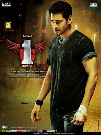 Watch 1 Nenokkadine (2014) Telugu HD Movie Online Free