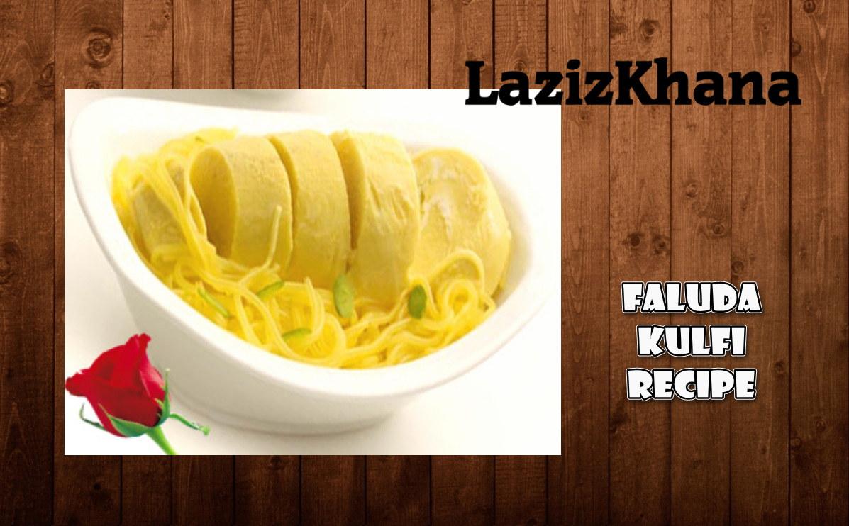 फालूदा कुल्फी बनाने की  विधि - Faluda Kulfi Recipe in Hindi