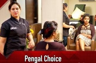 Pengal Choice 17-10-2018 Puthuyugam Tv