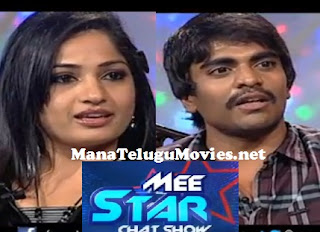 Heroine Madhavi Latha & Sree in Mee Star Show