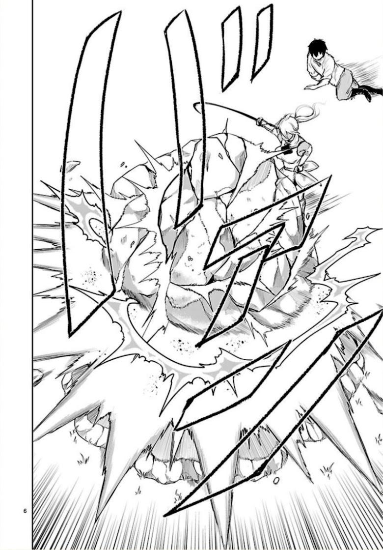 Kami Naki Sekai no Kamisama Katsudo - หน้า 6