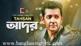 Ador By Tahsan আদর Lyrics