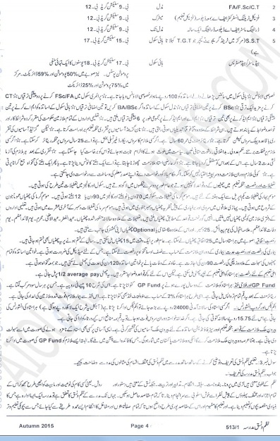 aiou assignment paper 2012 Aiou assignment, hotel and restaurant domain 2012 aiou assignment and gum ho gya hai maein ye reckoning paper kahan se construct 4.