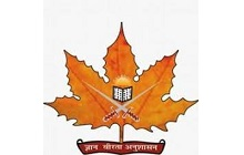 Recruitment of Librarian at Sainik School Nagrota