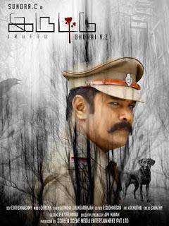 مشاهدة فيلم Iruttu 2019 مترجم