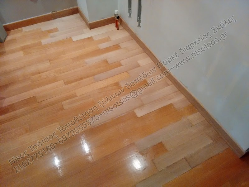 Αφαίρεση και επανατοποθέτηση ξύλινου δαπέδου