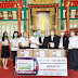 เอินเวย์ กรุ๊ป ร่วมสู้ภัยโควิด-19 บริจาคยาน้ำสมุนไพรจีนฮั่วเซียงฯ ให้กับโรงพยาบาลหัวเฉียวและโรงพยาบาลเทียนฟ้ามูลนิธิ