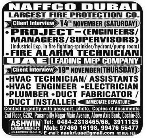 NAFFCO Dubai large job vacancies - Gulf Jobs for Malayalees