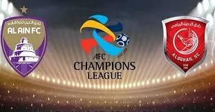 اون لاين مشاهدة مباراة العين والدحيل بث مباشر 23-4-201 دوري ابطال اسيا اليوم بدون تقطيع