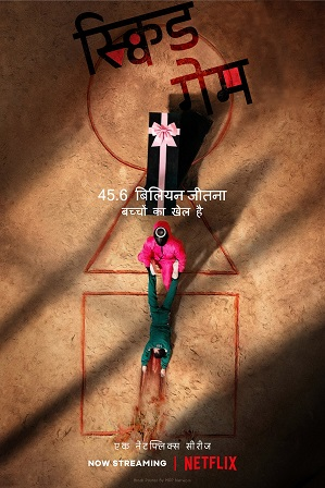 Watch Online Free Squid Game Season 1 (2021) Full Hindi Dual Audio Download 480p 720p All Episodes