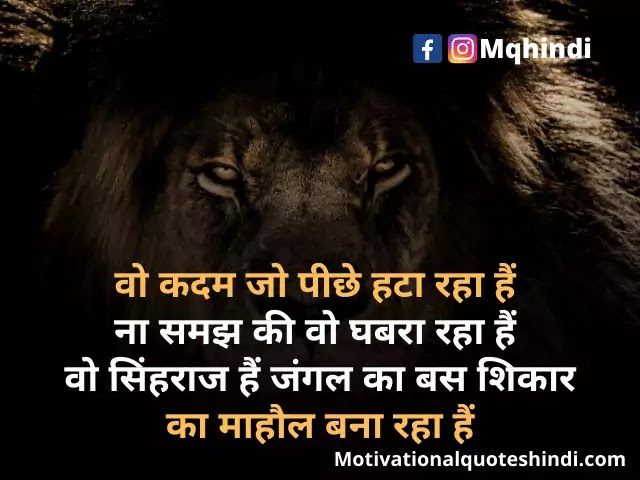 Morals quotes, Tiger quotes