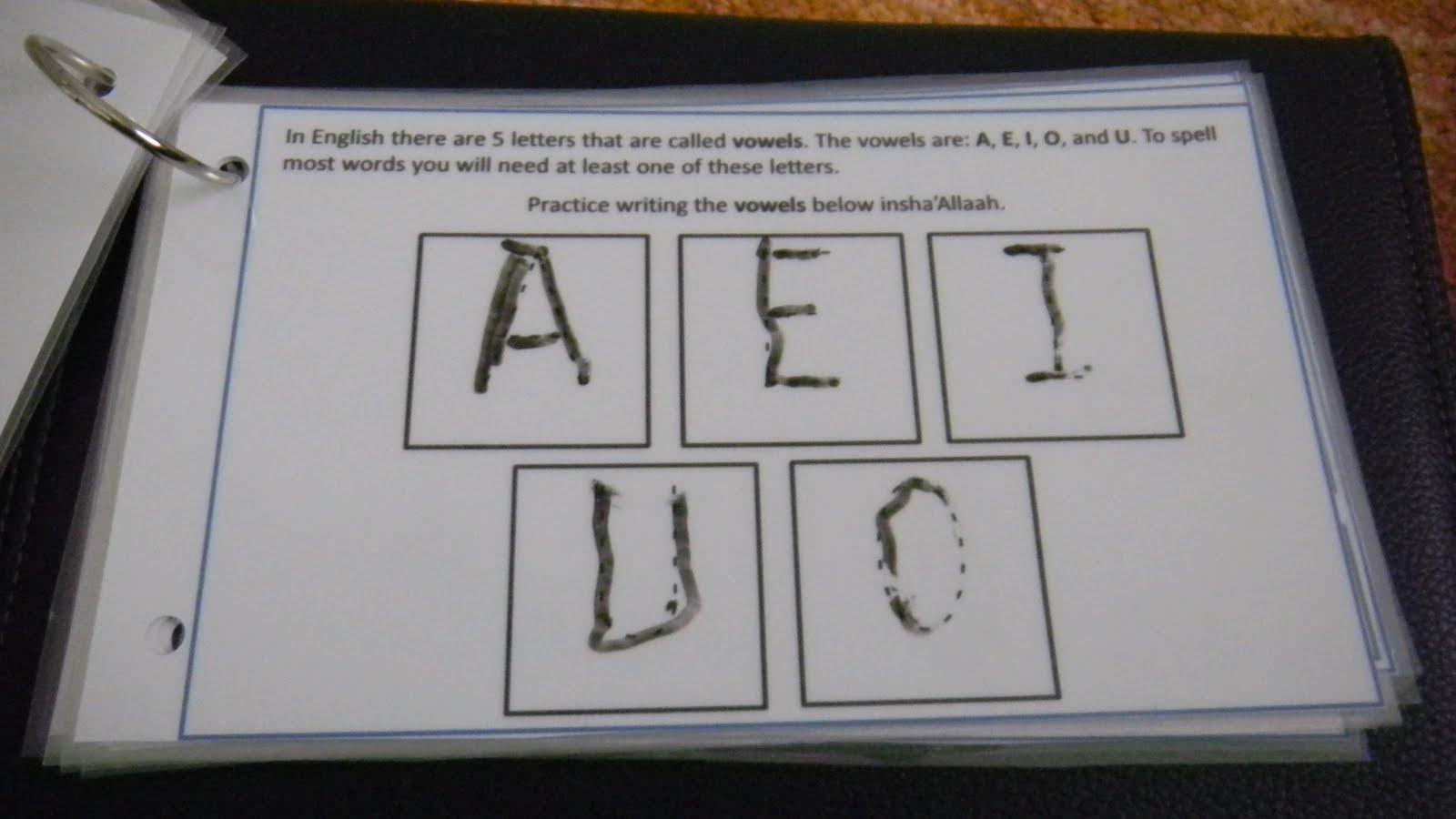 ummisubhana: Book 2 : Who is Allah ? (Islamic Preschool Curriculum )