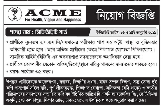ACME Group Driver Job Circular 2019