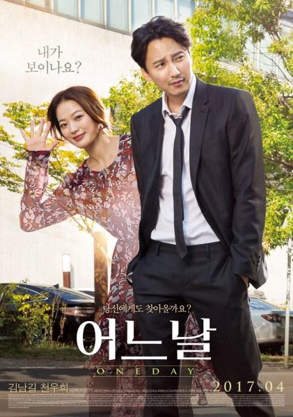 SINOPSIS K-Movie One Day (2017) Lengkap Dengan Daftar Pemain