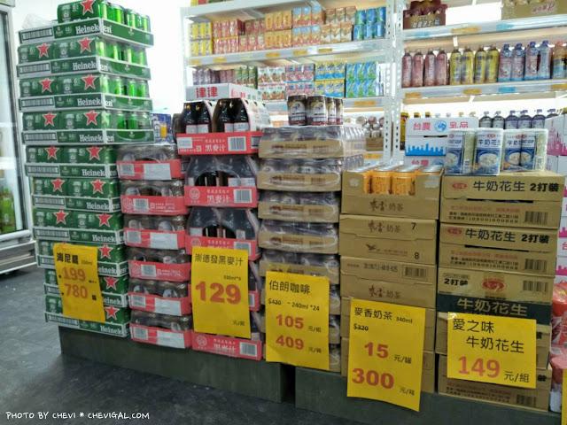 27650853 10209487479258653 757454143 o - 熱血採訪│台灣E食館,年貨糖果餅乾禮盒買到剁手手!甜甜價讓你們吃得嘴甜心也甜!
