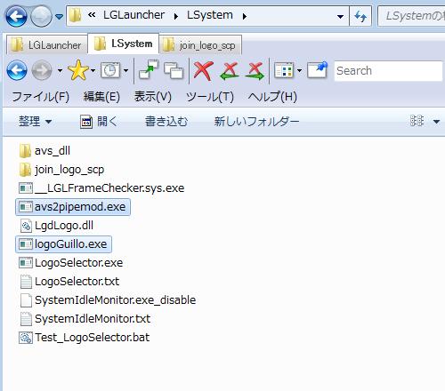 x265でエンコードするバッチファイル | EncTools
