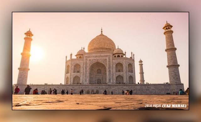 Tomb/Mausoleums - दुनिया के 10 सबसे प्रसिद्ध मकबरे
