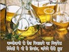 कच्ची घाणी तेल का बिज़नेस लाखों रुपये कमाएं  kacchi ghani business in hindi