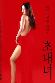 Invitation Girl Full Korea Adult 18+ Movie Online
