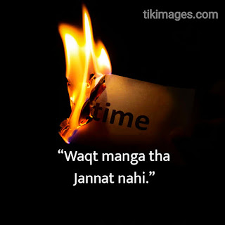 breakup images with shayari hindi hd download free for whatsapp