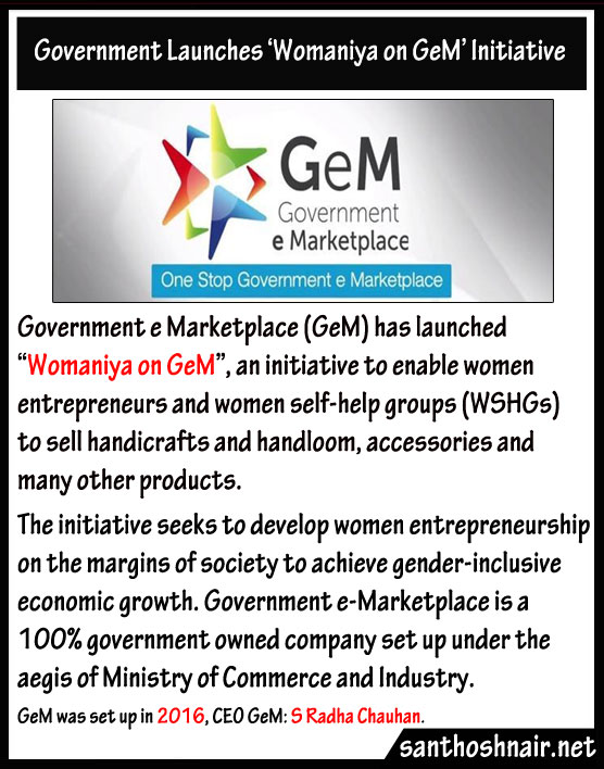 Government launches 'Womaniya on GeM' initiative