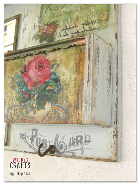 ιστορια του ντεκουπαζ,ξυλινη φακελοθηκη με τεχνικη ντεκουπαζ,ντεκουπαζ σε ξυλο,χειροποιητα διακοσμητικα με ντεκουπαζ