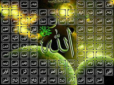 Asmaul Husna (Nama-nama Allah SWT) - (almunawwar.net)