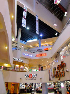 Modern Dizengoff Center Shopping Mall Tel Aviv Israel
