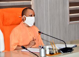 मुख्यमंत्री योगी ने डोर-टू-डोर सर्वे कार्य को गुणवत्तापूर्ण ढंग से संचालित करने के निर्देश दिये