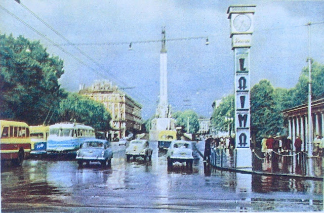 """1961 год. Улица Ленина. Часы """"Лайма"""""""