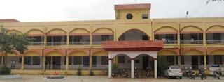 Gumla District, Jharkhand Recruitment