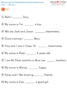 MamaLovePrint 英文工作紙 -  Grammar I am / We are Exercise and Quiz Learning Activities Kindergarten Worksheet Free Download 英文文法幼稚園工作紙