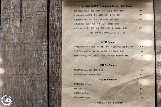 Fatchun-menu%2B%25286%2529.jpg
