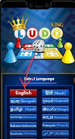Ludo King apps languge
