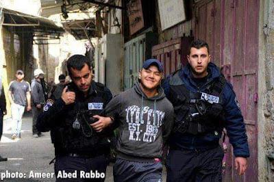 tersenyumlah Palestina