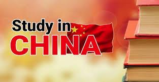 منحة ANSO في الصين 2021 | ممول بالكامل |