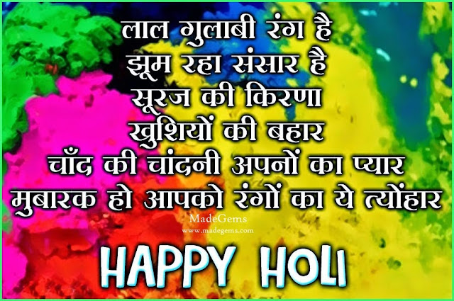 Happy Holi 2016 Images Pictures