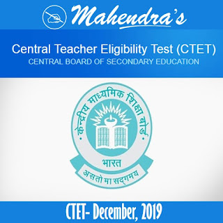 CBSE will conduct the 13th edition of CTET on 08-12-2019