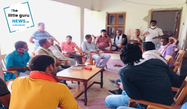 क्षत्रिय महासभा की बैठक का किया गया आयोजन