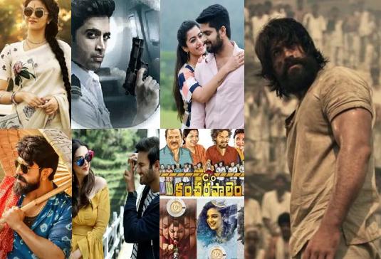 Top Telugu Hit Movies 2018 [Latest Updated List]