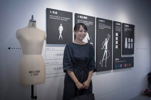 韓艾婷 - 茶衫 - 訂做自己的慢時尚