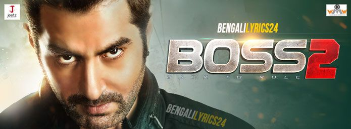 Boss 2 (2017) Movie MP3 Songs, Jeet, Subhasree Ganguly, Nusraat Faria