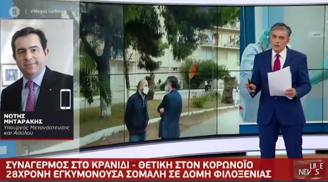 Μηταράκης από την Ερμιονίδα: Πιθανότατα εργαζόμενος μετέφερε τον ιό εντός της δομής φιλοξενίας (βίντεο)