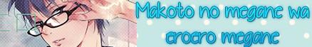 http://starbluemanga.blogspot.mx/2014/10/makoto-no-megane-wa-eroero-megane.html
