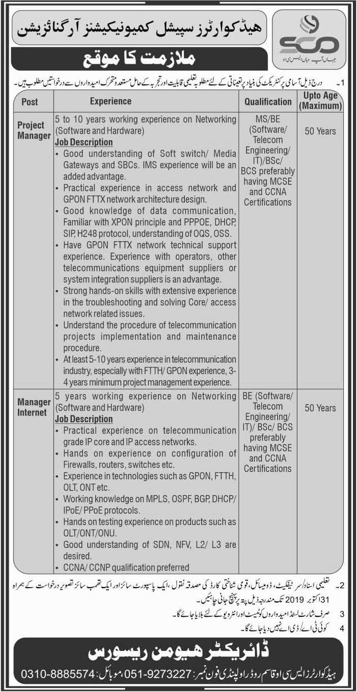 Headquarters Special Communication Organization Jobs 2019